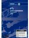 Can-Am DS 50 Safety Handbook