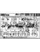 Can-Am Outlander 500 Wiring Diagram
