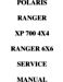 Polaris Ranger 700 EFI 4x4 Service Manual